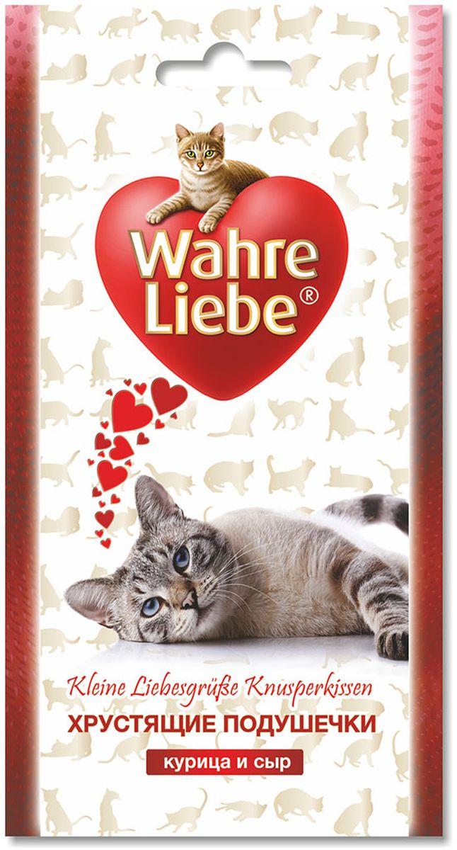 Лакомство для кошек Wahre Liebe Kleine Liebesgrusse, хрустящие подушечки, с курицей и сыром, 70 г101202Лакомства для кошек Wahre Liebe – это высококачественный продукт немецкого производства. Приобретая своему любимцу Wahre Liebe, вы дарите ему истинную любовь. Подушечки с сырной начинкой — дополнение к основному рациону взрослой кошки.Состав: мясо и мясные субпродукты (18% мяса курицы), злаки, масла и жиры, растительные белковые экстракты, продукты растительного происхождения, молоко и молочные продукты (1% сырной муки). Ингредиенты: белки-30%, жиры-20%, сырая клетчатка-3,5%, сырая зола-5%.Пищевые добавки (на кг.): витамины А - 5.000 МЕ, D3 - 500 ME, E - 50 мг, таурин - 1.000 мг.Товар сертифицирован.