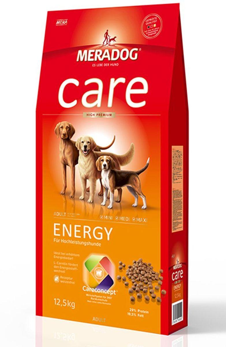 Корм сухой Meradog Energy, для взрослых собак с высоким уровнем активности, 12,5 кг0120710Миллионы собак по всему миру благодарят своих хозяев за любовь, заботу и Meradog.Аппетитное мясное или рыбное филе с отборным рисом, кукурузой или картофелем, ароматные морепродукты, приготовленные особым способом в сочетании с натуральными овощами – в этот вкус невозможно не влюбиться. Ведущий ветеринарный врач завода Mera - доктор Стефан Мандель смог разработать идеальную формулу здоровья для вашего члена семьи – Meradog. Всем известно, что немецкие корма обладают не только безупречным качеством, но и идеальным вкусом. А все это благодаря:- высокому проценту мяса,- комплексу необходимых витаминов,- колоструму, обеспечивающего иммунную защиту,- оптимальному полнорационному составу.Сделайте счастливым вашего питомца, просто – подарите ему Meradog.Состав: мука из мяса птицы (курица - 33 %), кукуруза, ячмень, животный жир, рис, рыбная мука (2 %), свекловичная стружка (обессахаренная), кукурузный глютен, масло льняных семян (1 %), мука из кукурузного глютена, яичный порошок (1 %), дрожжевой экстракт (1 %, сухой), хлорид натрия, масло лосося (0,3 %), подсолнечное масло (0,2%), карбонат кальция, порошок цикория (= 0,1 % инулин), хлорид калия, порошок из Юкки Шидигера (0,01 %). Особенности: антиоксиданты (витамин C, Е, бета-каротин и селен) для оптимальной защиты клеток. Натуральные жирные кислоты Омега-3 и Омега-6 (масло лосося, подсолнечное масло и масло льняных семян), а также хелат цинка для кожи и шерсти. Пребиотический инулин для стабильной кишечной флоры и надежного пищеварения. Формула Запах, стоп! - комплекс биологически активных веществ для уменьшения неприятного запаха от собаки. L-карнитин способствует жировому и энергетическому обмену. Источники высококачественного белка (птица, яйца, рыба) для поддержания оптимального телосложения и жизнеспособности.Товар сертифицирован.