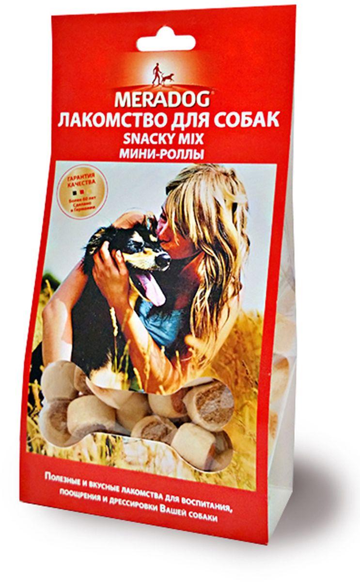 Лакомство для собак Meradog Snacky Mix, мини-роллы, 150 г0120710Лакомства Meradog - это восхитительное хрустящее печенье, которое не оставит равнодушным ни одну собаку. Лакомства Meradog всегда помогут сделать вашего питомца счастливым, а особый вкус и аромат обязательно доставят ему море удовольствия, и он попросит еще. Лакомства идеально подойдут в качестве угощения и для дрессировки. Воспитание и дрессировка с вкусняшками Meradog приведут вас к цели быстрее, чем вы думаете.Лакомства для собак Meradog - это:- Полезные добавки к основному питанию.- Витамины и минералы, способствующие восстановлению баланса питательных веществ и укреплению здоровья собаки.- Отличная профилактика образования зубного камня и заболеваний полости рта.Побалуйте свою собаку - подарите ей заботу с Meradog.Состав: злаки, мясо и мясные субпродукты, овощные субпродукты, масла и жиры, минералы, патока, рыба и рыбные субпродукты. Товар сертифицирован.