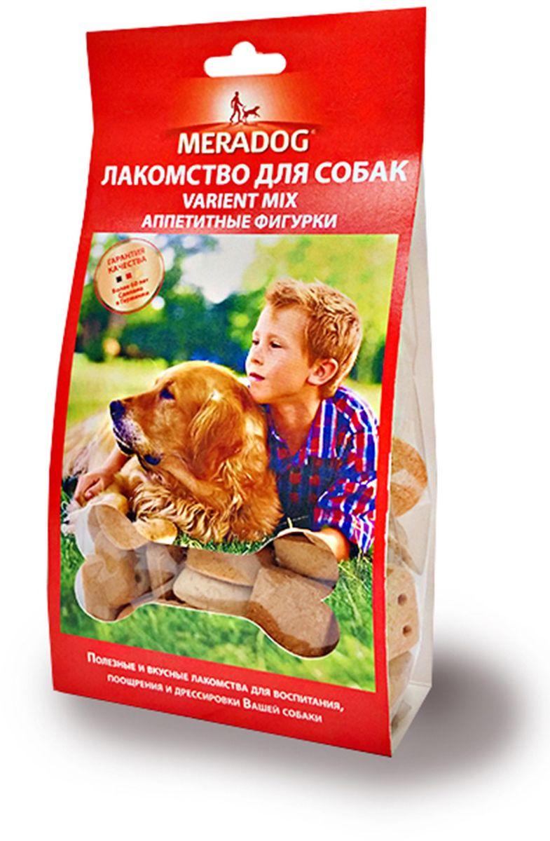 Лакомство для собак Meradog Variant Mix, аппетитные фигурки, 150 г0120710Лакомства Meradog - это восхитительное хрустящее печенье, которое не оставит равнодушным ни одну собаку. Лакомства Meradog всегда помогут сделать вашего питомца счастливым, а особый вкус и аромат обязательно доставят ему море удовольствия, и он попросит еще. Лакомства идеально подойдут в качестве угощения и для дрессировки. Воспитание и дрессировка с вкусняшками Meradog приведут вас к цели быстрее, чем вы думаете.Лакомства для собак Meradog - это:- Полезные добавки к основному питанию.- Витамины и минералы, способствующие восстановлению баланса питательных веществ и укреплению здоровья собаки.- Отличная профилактика образования зубного камня и заболеваний полости рта.Побалуйте свою собаку - подарите ей заботу с Meradog.Состав: злаки, мясо и мясные субпродукты, масла и жиры, минералы, овощные субпродукты. Товар сертифицирован.