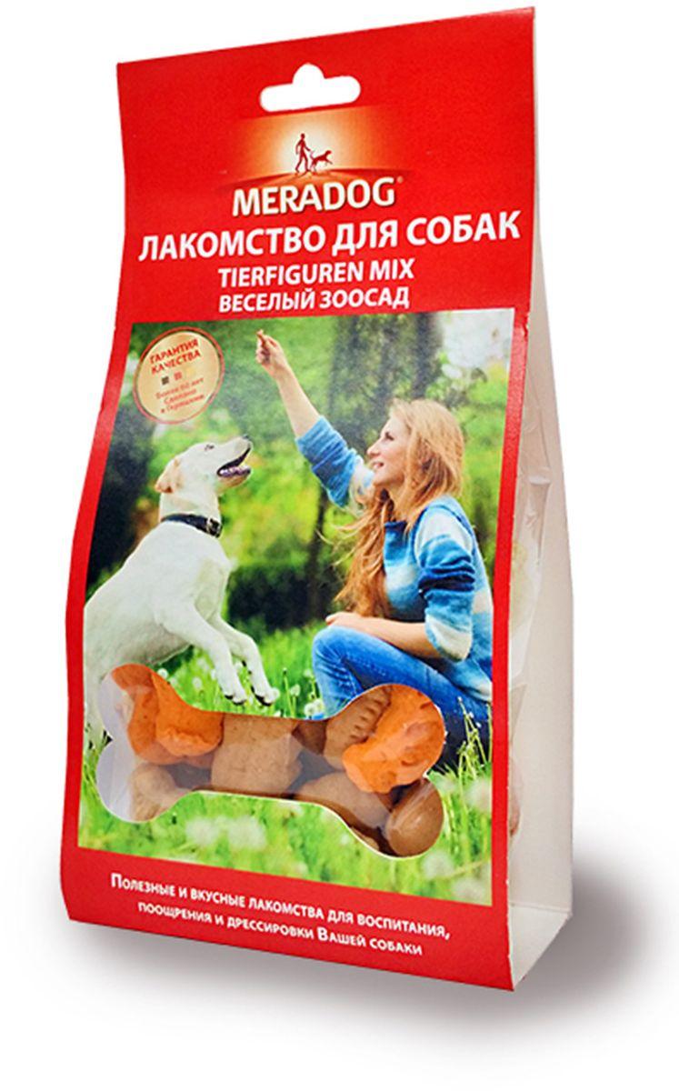 Лакомство для собак Meradog Tierfiguren. Веселый зоосад, 150 г0120710Лакомства Meradog - это восхитительное хрустящее печенье, которое не оставит равнодушным ни одну собаку. Лакомства Meradog всегда помогут сделать вашего питомца счастливым, а особый вкус и аромат обязательно доставят ему море удовольствия, и он попросит еще. Лакомства идеально подойдут в качестве угощения и для дрессировки. Воспитание и дрессировка с вкусняшками Meradog приведут вас к цели быстрее, чем вы думаете.Лакомства для собак Meradog - это:- Полезные добавки к основному питанию.- Витамины и минералы, способствующие восстановлению баланса питательных веществ и укреплению здоровья собаки.- Отличная профилактика образования зубного камня и заболеваний полости рта.Побалуйте свою собаку - подарите ей заботу с Meradog.Состав: злаки, масла и жиры, овощные субпродукты, минералы, мясо и мясные субпродукты.Товар сертифицирован.