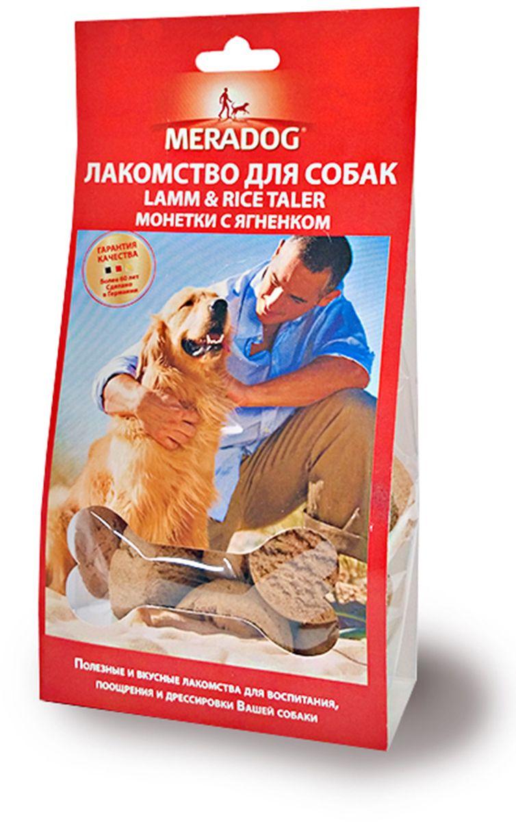 Лакомство для собак Meradog Lamm & Rice Taler, монетки с ягненком, 150 г605308Лакомства Meradog - это восхитительное хрустящее печенье, которое не оставит равнодушным ни одну собаку. Лакомства Meradog всегда помогут сделать вашего питомца счастливым, а особый вкус и аромат обязательно доставят ему море удовольствия, и он попросит еще. Лакомства идеально подойдут в качестве угощения и для дрессировки. Воспитание и дрессировка с вкусняшками Meradog приведут вас к цели быстрее, чем вы думаете.Лакомства для собак Meradog - это:- Полезные добавки к основному питанию.- Витамины и минералы, способствующие восстановлению баланса питательных веществ и укреплению здоровья собаки.- Отличная профилактика образования зубного камня и заболеваний полости рта.Побалуйте свою собаку - подарите ей заботу с Meradog.Состав: злаки (рис 4%), мясо и мясные субпродукты (мука из мяса ягненка 1,5%), масла и жиры, минералы.Товар сертифицирован.