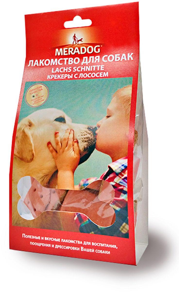Лакомство для собак Meradog Lachsschnitte, крекеры с лососем, 150 г0120710Лакомства Meradog - это восхитительное хрустящее печенье, которое не оставит равнодушным ни одну собаку. Лакомства Meradog всегда помогут сделать вашего питомца счастливым, а особый вкус и аромат обязательно доставят ему море удовольствия, и он попросит еще. Лакомства идеально подойдут в качестве угощения и для дрессировки. Воспитание и дрессировка с вкусняшками Meradog приведут вас к цели быстрее, чем вы думаете.Лакомства для собак Meradog - это:- Полезные добавки к основному питанию.- Витамины и минералы, способствующие восстановлению баланса питательных веществ и укреплению здоровья собаки.- Отличная профилактика образования зубного камня и заболеваний полости рта.Побалуйте свою собаку - подарите ей заботу с Meradog.Состав: злаки, овощные субпродукты, мясо и мясные субпродукты, рыба и рыбные субпродукты (мука из мяса лосося во внутреннем слое 4%), масла и жиры, патока, минералы.Товар сертифицирован.