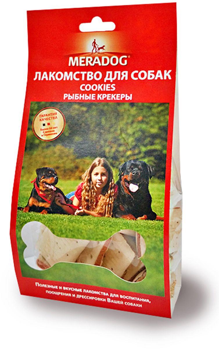 Лакомство для собак Meradog Cookies, рыбные крекеры, 150 г0120710Лакомства Meradog - это восхитительное хрустящее печенье, которое не оставит равнодушным ни одну собаку. Лакомства Meradog всегда помогут сделать вашего питомца счастливым, а особый вкус и аромат обязательно доставят ему море удовольствия, и он попросит еще. Лакомства идеально подойдут в качестве угощения и для дрессировки. Воспитание и дрессировка с вкусняшками Meradog приведут вас к цели быстрее, чем вы думаете.Лакомства для собак Meradog - это:- Полезные добавки к основному питанию.- Витамины и минералы, способствующие восстановлению баланса питательных веществ и укреплению здоровья собаки.- Отличная профилактика образования зубного камня и заболеваний полости рта.Побалуйте свою собаку - подарите ей заботу с Meradog.Состав: злаки, овощные субпродукты, мясо и мясные субпродукты, масла и жиры, патока, рыба и рыбные субпродукты, минералы.Товар сертифицирован.