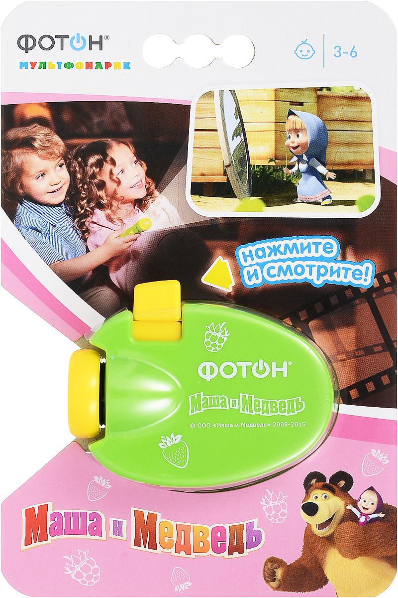 Фотон Мультфонарик-проектор Маша и Медведь цвет салатовый