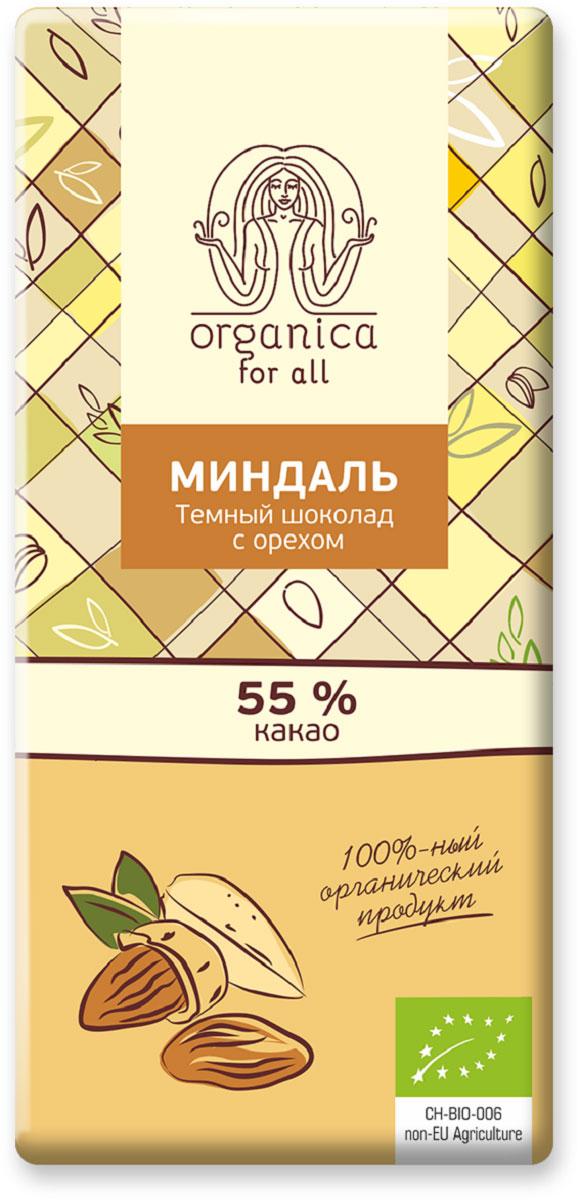 Organica for all Миндаль швейцарский органический темный шоколад с орехом, 55% какао, 100 г0120710Швейцарский БИО шоколад Organica for all - культовая сладость, лучшее в мире съедобное золото. Восхищает исключительно тонким ароматом и изумительным вкусом, постепенно раскрывающимся богатой палитрой оттенков и надолго оставляющим восхитительное послевкусие. Шоколад мягко тает во рту, мгновенно заряжая превосходным настроением на целый день.