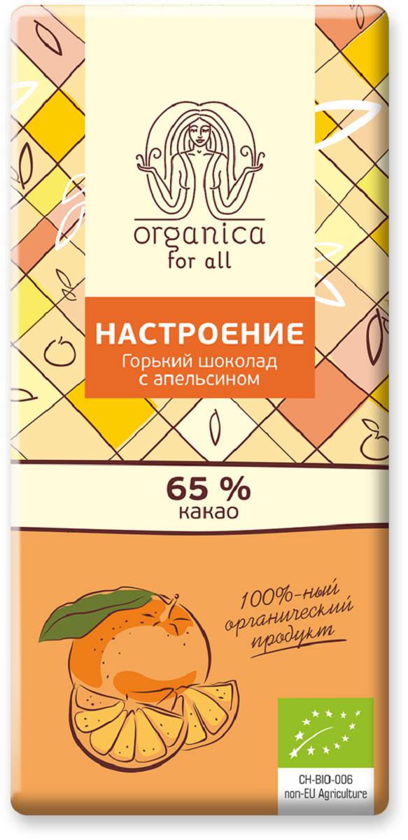 Organica for all Настроение швейцарский органический горький шоколад со вкусом апельсина, 65% какао, 100 г646551, 646899, 645626, 4008442, 4012139Швейцарский БИО шоколад Organica for all - культовая сладость, лучшее в мире съедобное золото. Восхищает исключительно тонким ароматом и изумительным вкусом, постепенно раскрывающимся богатой палитрой оттенков и надолго оставляющим восхитительное послевкусие. Шоколад мягко тает во рту, мгновенно заряжая превосходным настроением на целый день.