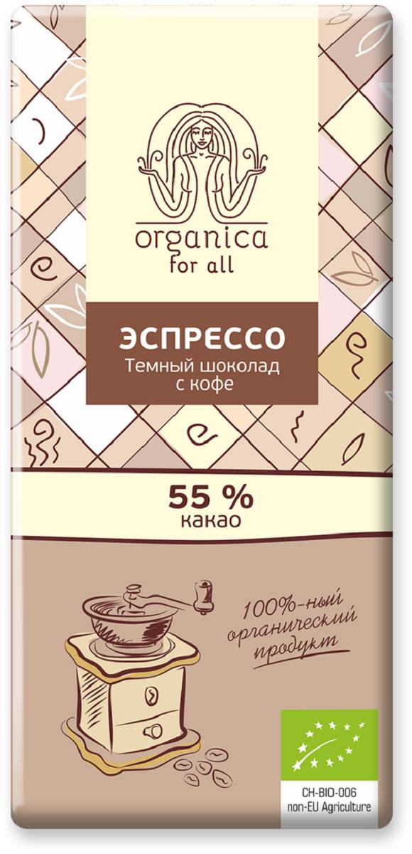 Organica for all Эспрессо темный шоколад с кофе 55% какао, 100 г0120710Швейцарский БИО шоколад Organica for all - культовая сладость, лучшее в мире съедобное золото. Восхищает исключительно тонким ароматом и изумительным вкусом, постепенно раскрывающимся богатой палитрой оттенков и надолго оставляющим восхитительное послевкусие. Шоколад мягко тает во рту, мгновенно заряжая превосходным настроением на целый день.