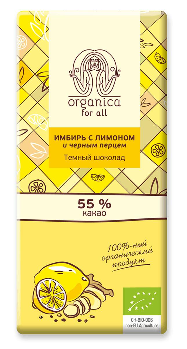 Organica for all Имбирь с лимоном и черным перцем швейцарский органический темный шоколад, 55% какао, 100 г1093Швейцарский БИО шоколад Organica for all - культовая сладость, лучшее в мире съедобное золото. Восхищает исключительно тонким ароматом и изумительным вкусом, постепенно раскрывающимся богатой палитрой оттенков и надолго оставляющим восхитительное послевкусие. Шоколад мягко тает во рту, мгновенно заряжая превосходным настроением на целый день.