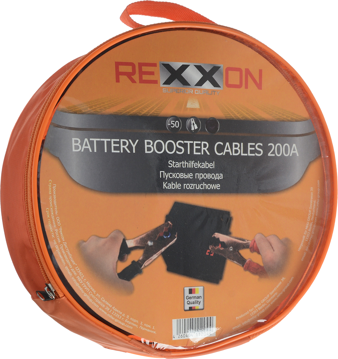 Провода вспомогательного запуска Rexxon Стандарт, 200 А, 1,8 м2012506200424Провода вспомогательного запуска Rexxon Стандарт необходимы в экстренных ситуациях, когда АКБ транспортного средства находится в разряженном состоянии, зарядно-пусковое устройство недоступно и запускать двигатель за счет буксировки нельзя. Провода изготовлены по ГОСТУ 37.001.052-2000. Медный провод в резиновой изоляции. Морозостойкий и эластичный. Минимальная температура эксплуатации -50°С. Изолированные ручки зажимов. Провода вспомогательного запуска применяются для запуска двигателей легковых и грузовых автомобилей. Подсоединяются к одноименным клеммам аккумулятора. Длина: 1,8 м. Сила тока: 200 А.