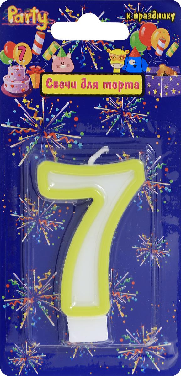 Action! Свеча-цифра для торта 7 лет цвет салатовый