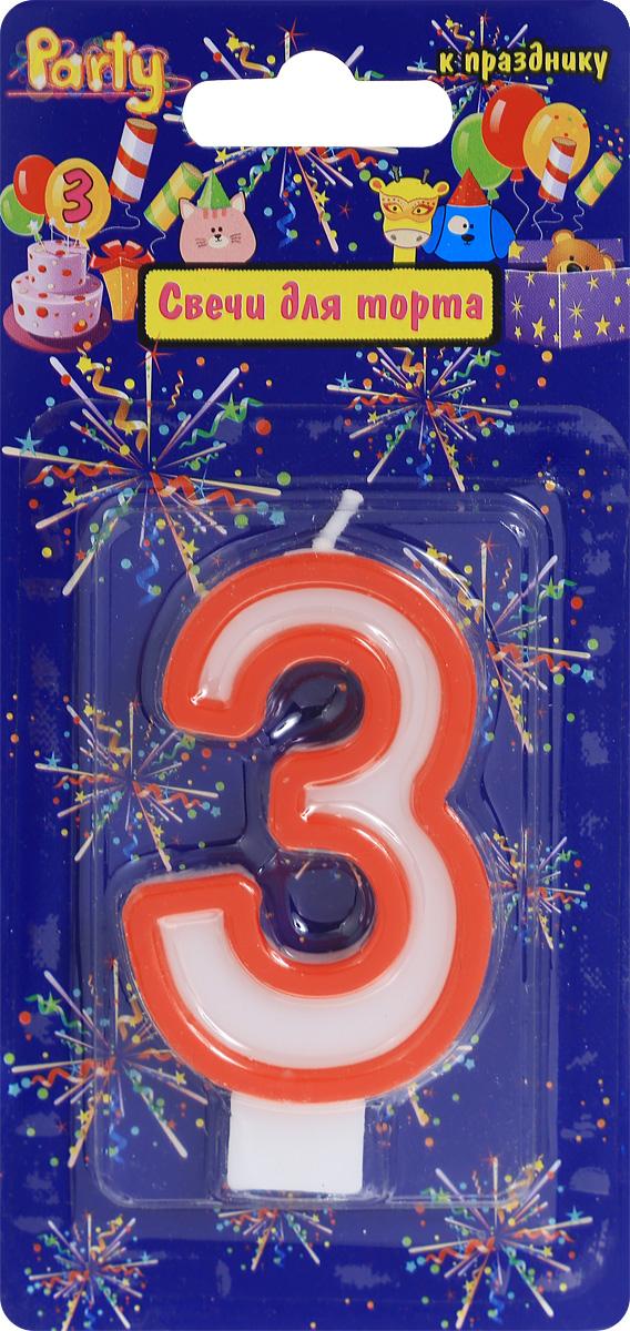 Action! Свеча-цифра для торта 3 года цвет красный