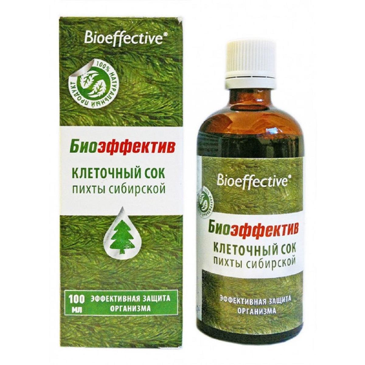 Биэффектив клеточный сок пихты сибирской, 100 мл2587Клеточный сок пихты - помощь иммунитету в зимний и весенний период, а также во время повышенных нагрузок. Упаковки хватит на месяц, достаточно 20 капель в день, очень экономно. Производится из свежезаготовленной хвои путем углекислотной экстрактации. То есть никаких повышенных температур, органических растворителей и консервантов - вся сила тайги добыта и сохранена в первозданном виде.Сок пихты БиоЭффектив уникален по своим свойствам. Он способен поднять тонус всего вашего организма. В состав сока входят витамин С, каротин, мальтол, многочисленные макро- и микроэлементы. Мальтол - сильнейший природный антиоксидант, он не дает свободным радикалам разрушать клетки организма и улучшает всасываемость и усвоение железа.Продукт не содержит консервантов, стабилизаторов, сахара, спирта, воды из внешних источников – это абсолютно натуральный, экологически чистый продукт, который отлично подходит детям и лицам пожилого возраста для оздоровления и укрепления организма.