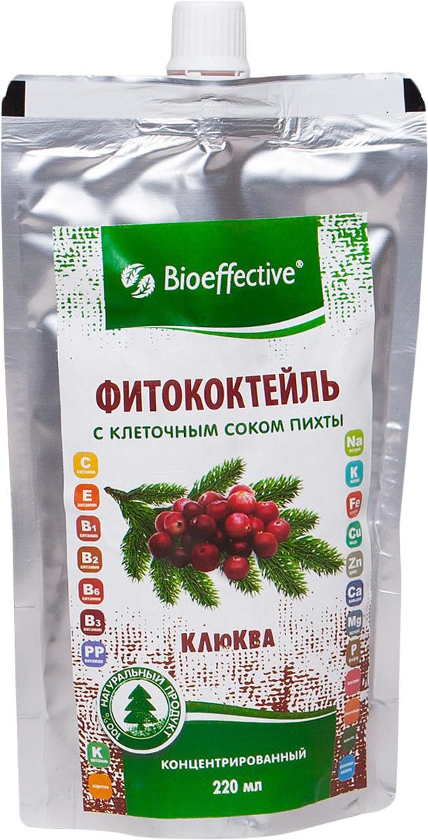 BioEffective фитококтейль с клеточным соком пихты Клюква, 220 мл0120710Фитококтейль с клеточным соком пихты и клюквойпорадует ароматом леса и напомнит о счастливых днях детства. А сколько в нем витаминов!Пихтовый сок- отличный адаптоген, повышает настроение и тонус, укрепляет иммунитет, помогает думать, двигаться и творить! И в нём много железа. А клюква насыщает витаминами, в особенности витамином С, и улучшает кроветворение.