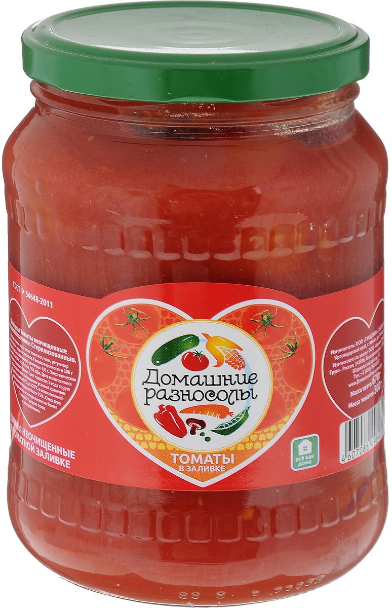 Домашние разносолы томаты в заливке, 670 г