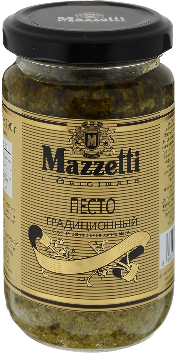 Mazzetti соус песто традиционный, 190 г0120710Соус Mazzetti Песто традиционный придаст вашим блюдам необыкновенный итальянский оттенок. Идеально подходит для пасты и пиццы.Уважаемые клиенты! Обращаем ваше внимание, что полный перечень состава продукта представлен на дополнительном изображении.
