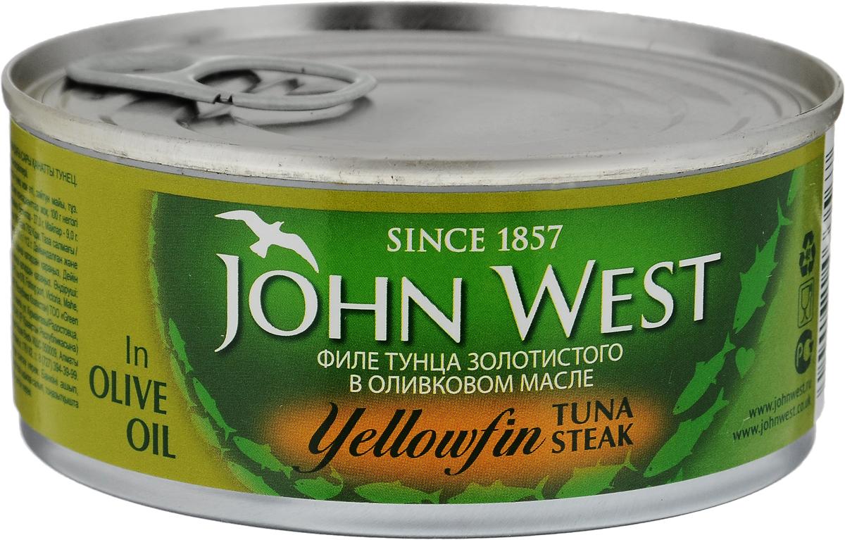 John West филе тунца золотистого в оливковом масле, 160 г26123Крупные кусочки филе золотистого тунца, обитающего в водах рядом с Сейшельскими островами, отличаются особой сочностью, мягкостью и замечательным натуральным вкусом.Свежий незамороженный тунец дополнен лишь высококачественным оливковым маслом и щепоткой соли. Продукт не содержит консервантов и красителей.Филе тунца золотистого в оливковом масле John West рекомендуется употреблять в качестве самостоятельной закуски, использовать для приготовления салатов, сэндвичей, супов.