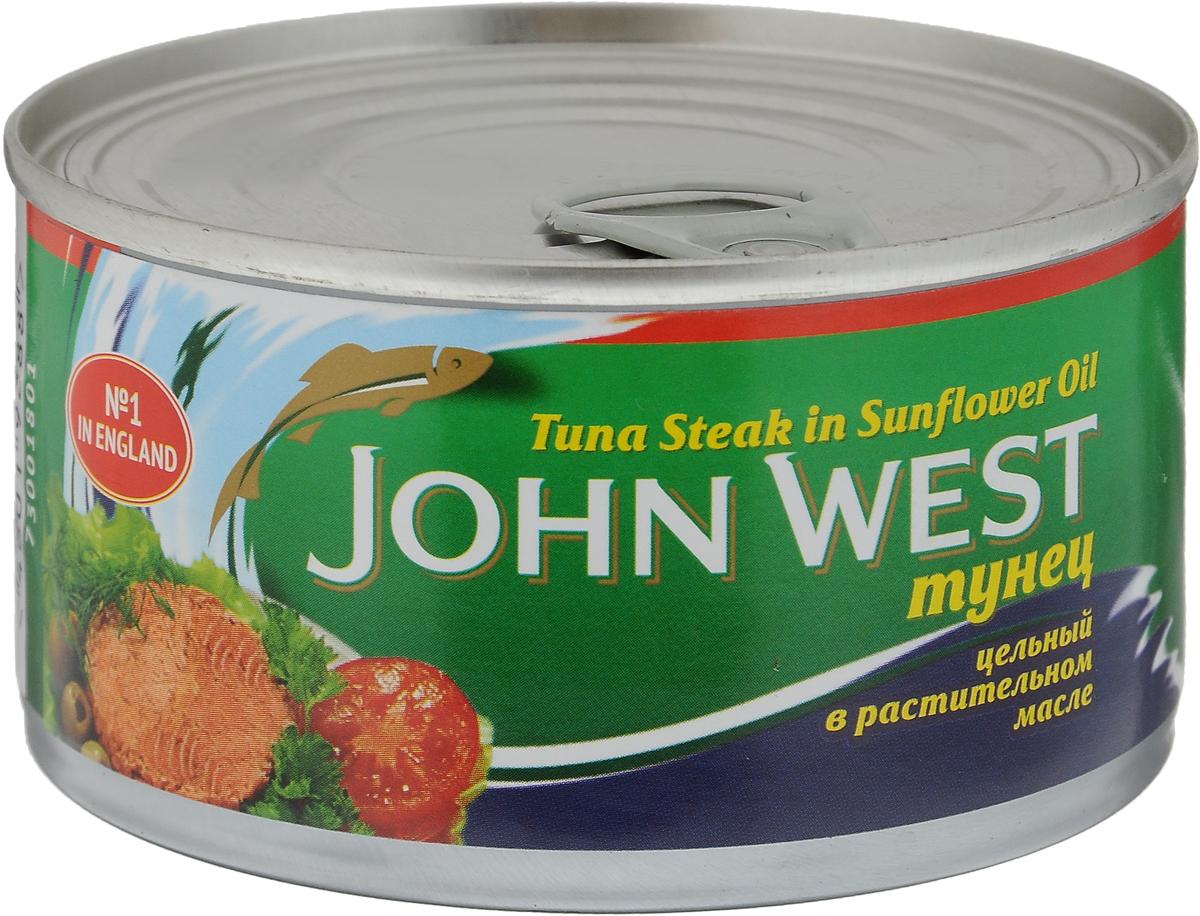 John West тунец цельный в растительном масле, 200 г64706Тунец - очень полезная рыба с замечательным вкусом. В ней содержится небольшое количество жиров, но очень много белков. Тунец - малокалорийный продукт, идеально подходящий для сбалансированного питания.