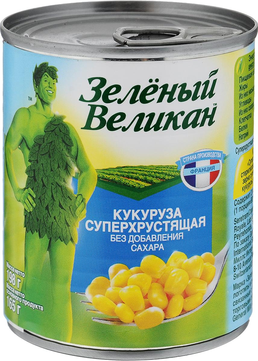Зеленый великан кукуруза суперхрустящая, 198 г18113Специальные сорта кукурузы с пониженным содержанием сахара дают удивительно хрустящие зерна даже после консервации.Сочные золотистые зерна отличаются насыщенным вкусом и отличной упругостью.Используйте как самостоятельное лакомство или для приготовления салатов и закусок.