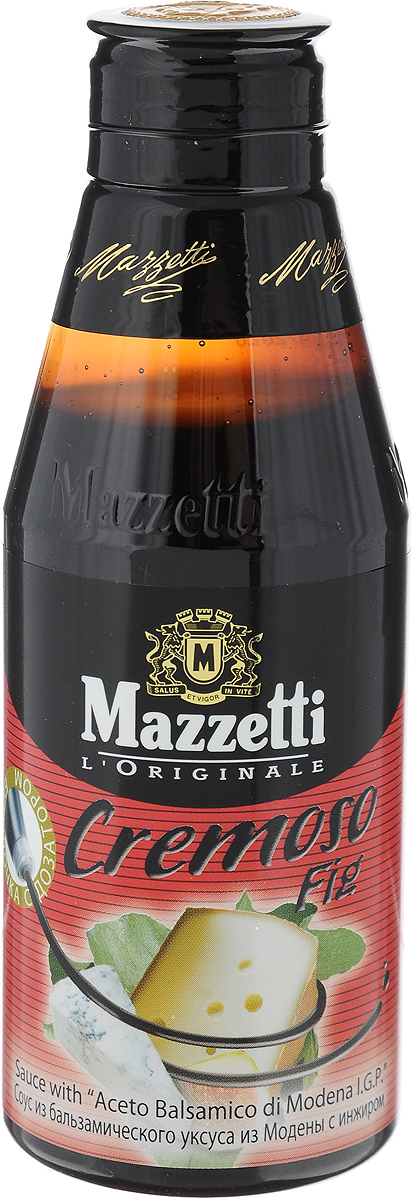 Mazzetti соус Cremoso Fig из бальзамического уксуса с инжиром, 215 мл0120710Соус Mazzetti Cremoso Fig на основе бальзамического уксуса из Модены с инжиром - настоящий шедевр итальянского кулинарного искусства. Используйте его для приготовления жареного и тушеного мяса, добавьте к сыру. Также соус прекрасно подойдет для приготовления оригинального десерта и к мороженому.Бутылочка с дозатором.Уважаемые клиенты! Обращаем ваше внимание, что полный перечень состава продукта представлен на дополнительном изображении.