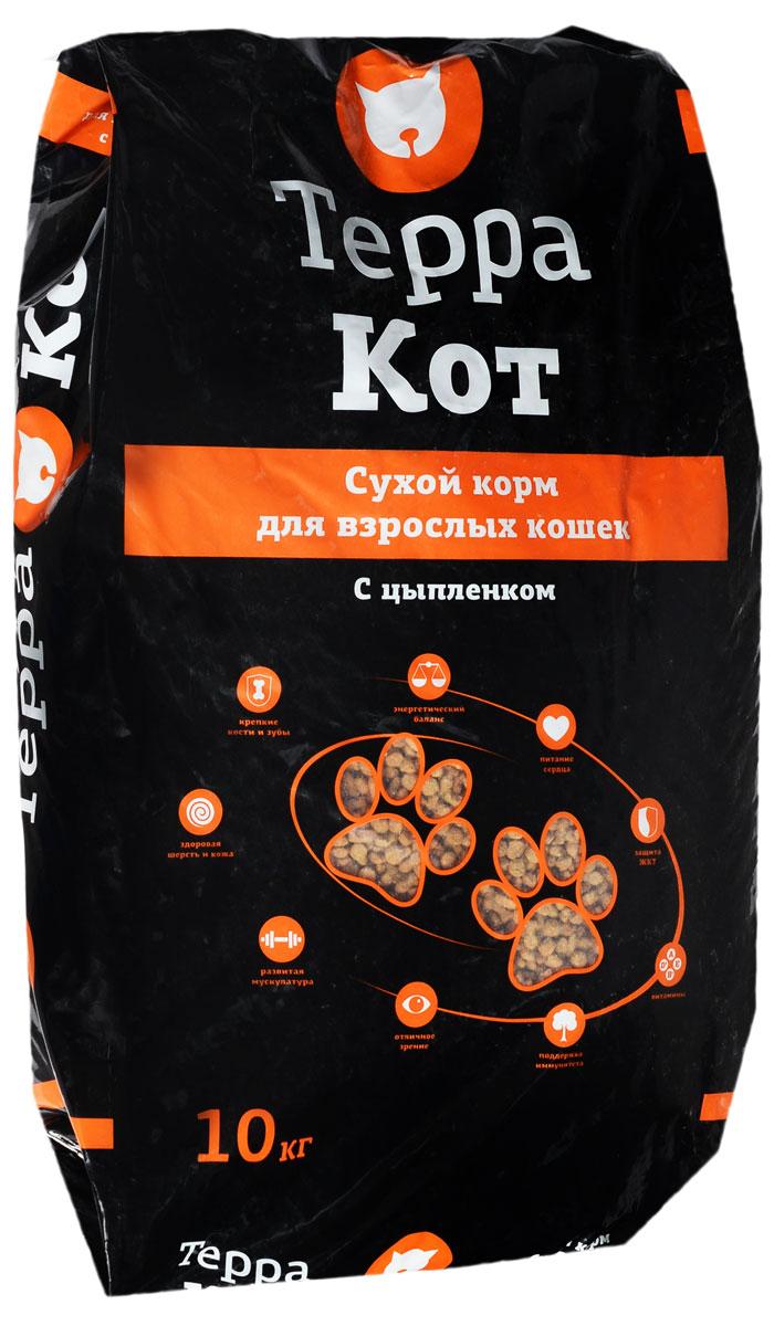 Корм сухой Терра Кот, для взрослых кошек, с цыпленком, 10 кг21076Сухой корм Терра Кот - это полноценное сбалансированное питание для взрослых кошек, разработанное с использованием современных технологий. В состав корма входят все необходимые питательные вещества, включая витамины. Корм легко усваивается и имеет прекрасный вкус. Основные питательные вещества гарантируют сильные кости, превосходные мускулы, здоровую кожу и шерсть.Порадуйте своего любимца вкусным и полезным продуктом. Товар сертифицирован.
