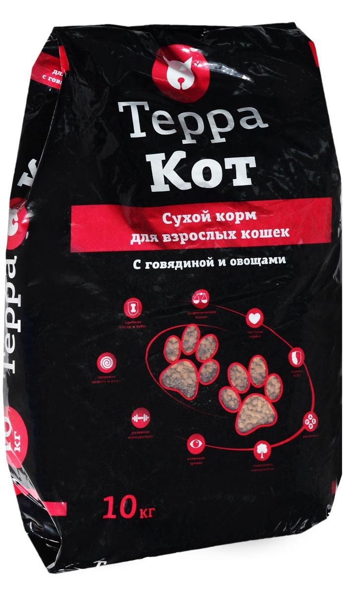 Корм сухой Терра Кот, для взрослых кошек, с говядиной и овощами, 10 кг101246Сухой корм Терра Кот - это полноценное сбалансированное питание для взрослых кошек, разработанное с использованием современных технологий. В состав корма входят все необходимые питательные вещества, включая витамины. Корм легко усваивается и имеет прекрасный вкус. Основные питательные вещества гарантируют сильные кости, превосходные мускулы, здоровую кожу и шерсть.Порадуйте своего любимца вкусным и полезным продуктом. Товар сертифицирован.