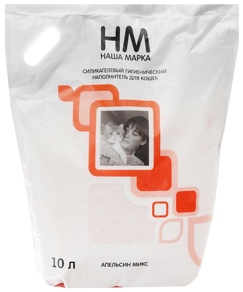 Наполнитель для кошачьего туалета Наша Марка Апельсин, силикагелевый, с ароматом апельсина, 10 л ершик canpol оранжевый