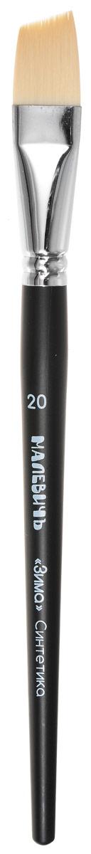 Малевичъ Кисть синтетическая Зима скошенная №20C13S041944Серия «Зима» синтетических кистей Малевичъ с жестким и упругим ворсом, пригодным для работы с густой неразбавленной краской. Кисти изготавливаются изматериалов самого высокого качества и великолепно подходят для работы маслом, акрилом, гуашью и темперой. Цельнотянутая латунная обойма с двойным обжимом и антикоррозийным никель-хромовым покрытием не расшатывается со временем и крепко держит пучок эластичных и упругих нейлоновых волокон. Обойма кисти плотно наполнена, ворс хорошо удерживает краску и не выпадает со временем. Скошенная форма пучка идеальна для росписи. Березовая ручка длиной 18 см покрыта черным матовым лаком. Кисти из синтетики Малевичъ Зима скошенные: •идеальны для техники двойного мазка •позволяют наносить точные мазки с ровным краем •одни из самых популярных кистей для росписи •упругий ворс обеспечивает равномерные мазки даже густой неразбавленной краской •отлично подходят пастозной живописи •имеют лакированную ручку универсальной длины 18 см •отличаются надежным креплением втулки и эластичным нейлоновым волокном повышенной износостойкости