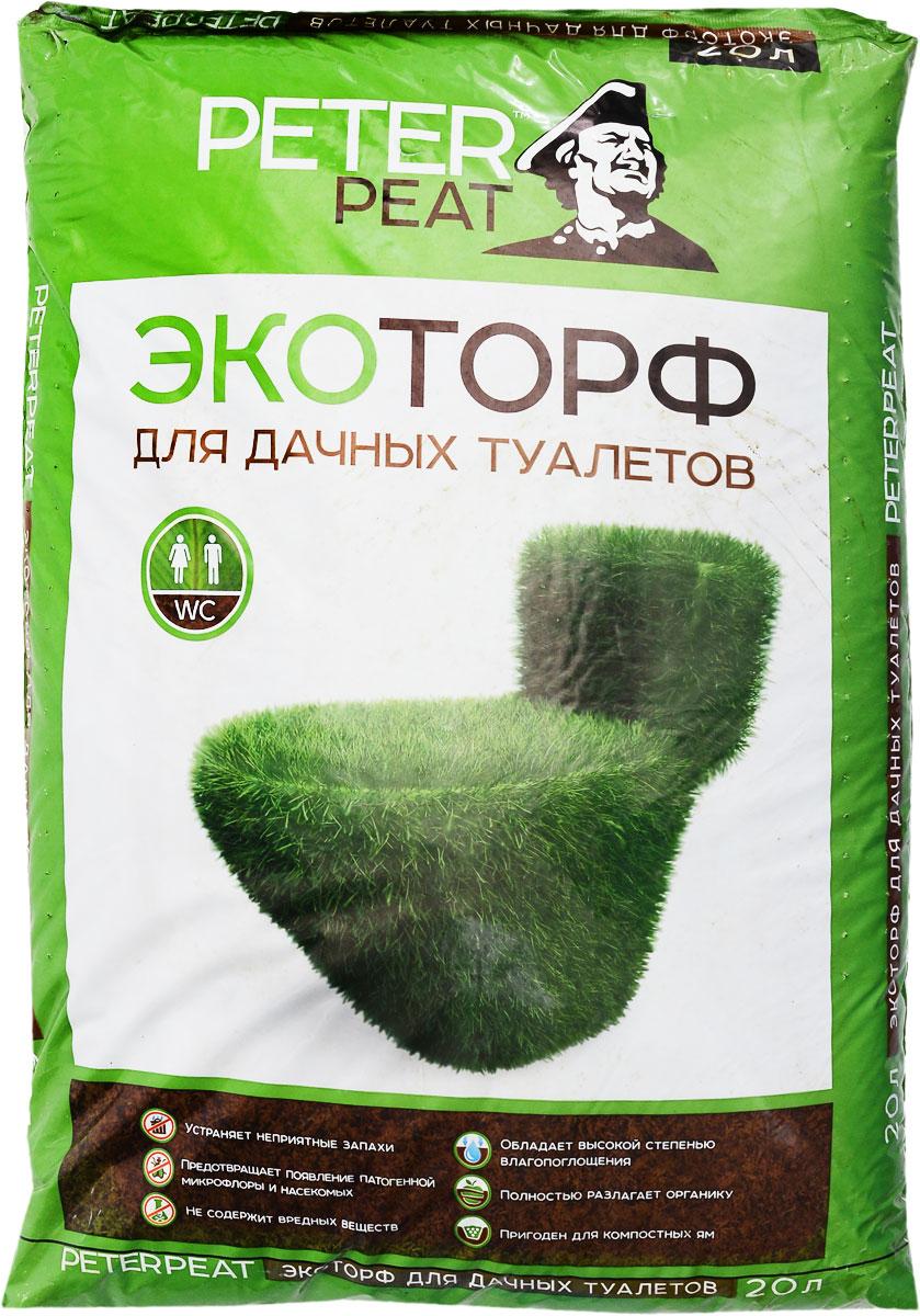 Торф Peter Peat, для дачных туалетов, 20 лGC204/30Торф Peter Peat - это готовый к применению просеянный верховный торф для биотуалетов всех типов. Устраняет запахи, избавляет от мух и обеспечивает обработку отходов жизнедеятельности человека в компост.Продукция Peter Peat сохраняет здоровье людям и не загрязняет окружающую среду.