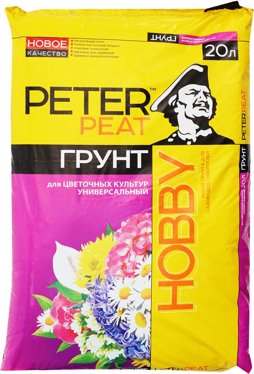 Грунт для растений Peter Peat Универсальный для цветочных культур, 20 л1126897Грунт Peter Peat Универсальный для цветочных культур - это полностью готовый к использованию питательный торфяной грунт. Грунт предназначен для выращивания комнатных, оранжерейных и садовых цветов. Улучшает декоративные качества цветов, обеспечивает длительное и обильное цветение.