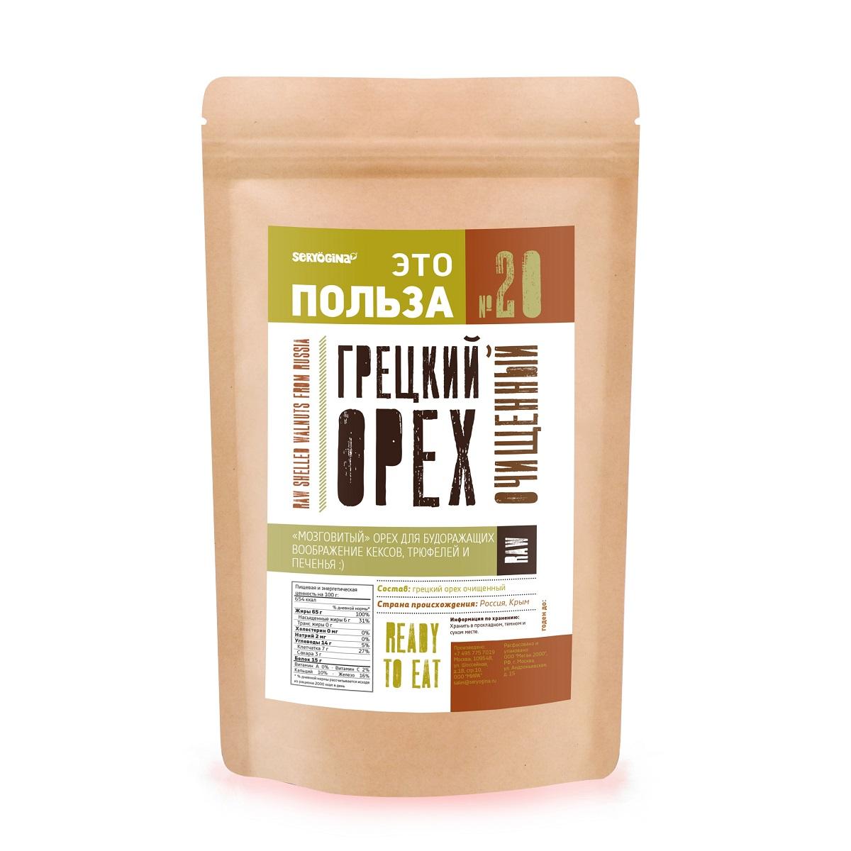 Seryogina Грецкий орех очищенный, 400 г4670018270083В орехах около 70% жира, большая часть этих жиров – ненасыщенные, а значит, полезные. Антиоксиданты, содержащиеся в грецких орехах, в 2-15 раз эффективнее витамина Е, известного своими способностями противостоять естественным окислительным процессам в организме.