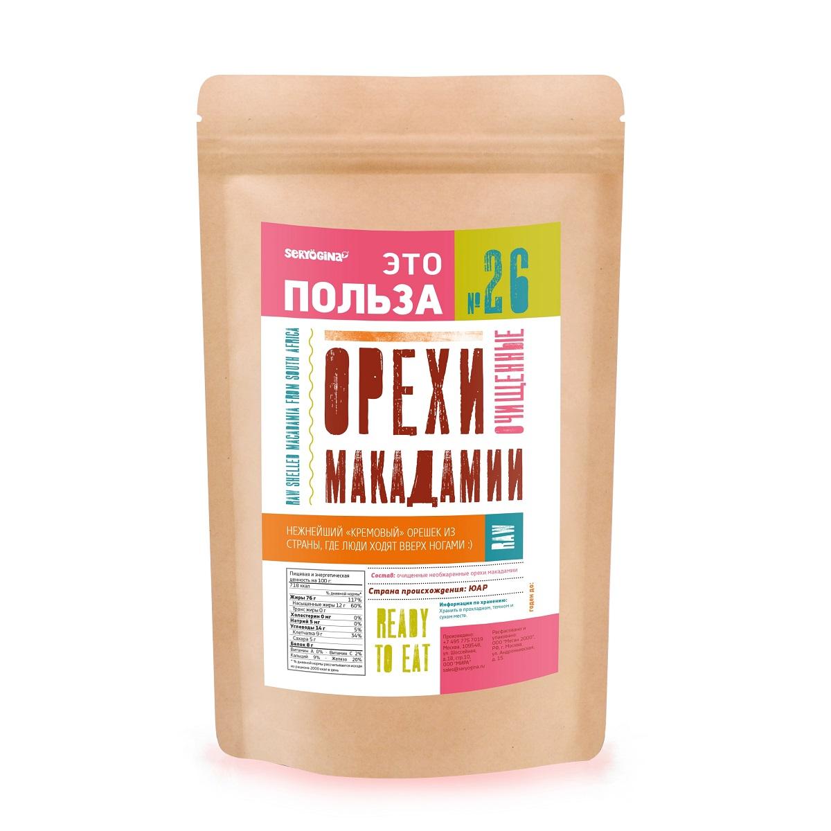 Seryogina Орех макадамии очищенный, 100 г0120710Уникальные орешки помогут при мигренях и придадут сил.