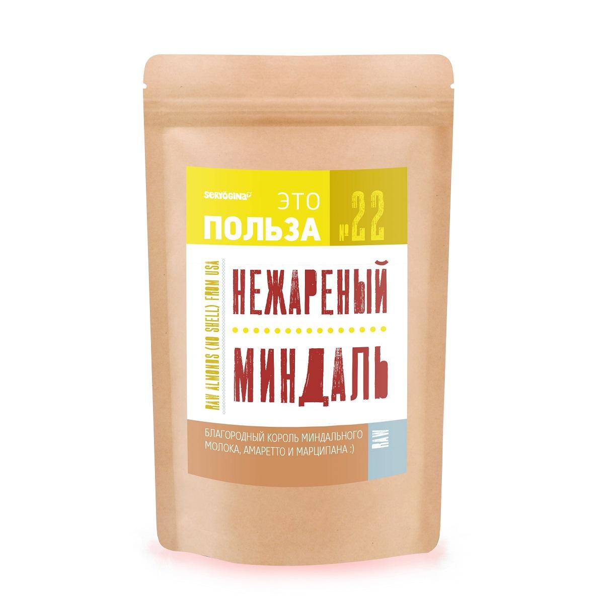 Seryogina Миндаль нежареный, 900 г006-0006Сладкий вкусный миндаль. Идеален для приготовления десертов и сладостей. 40% дневной нормы кальция и магния, богат витаминами групп В и Е, белком, железом, цинком, фосфора в нем больше, чем в других орехах.