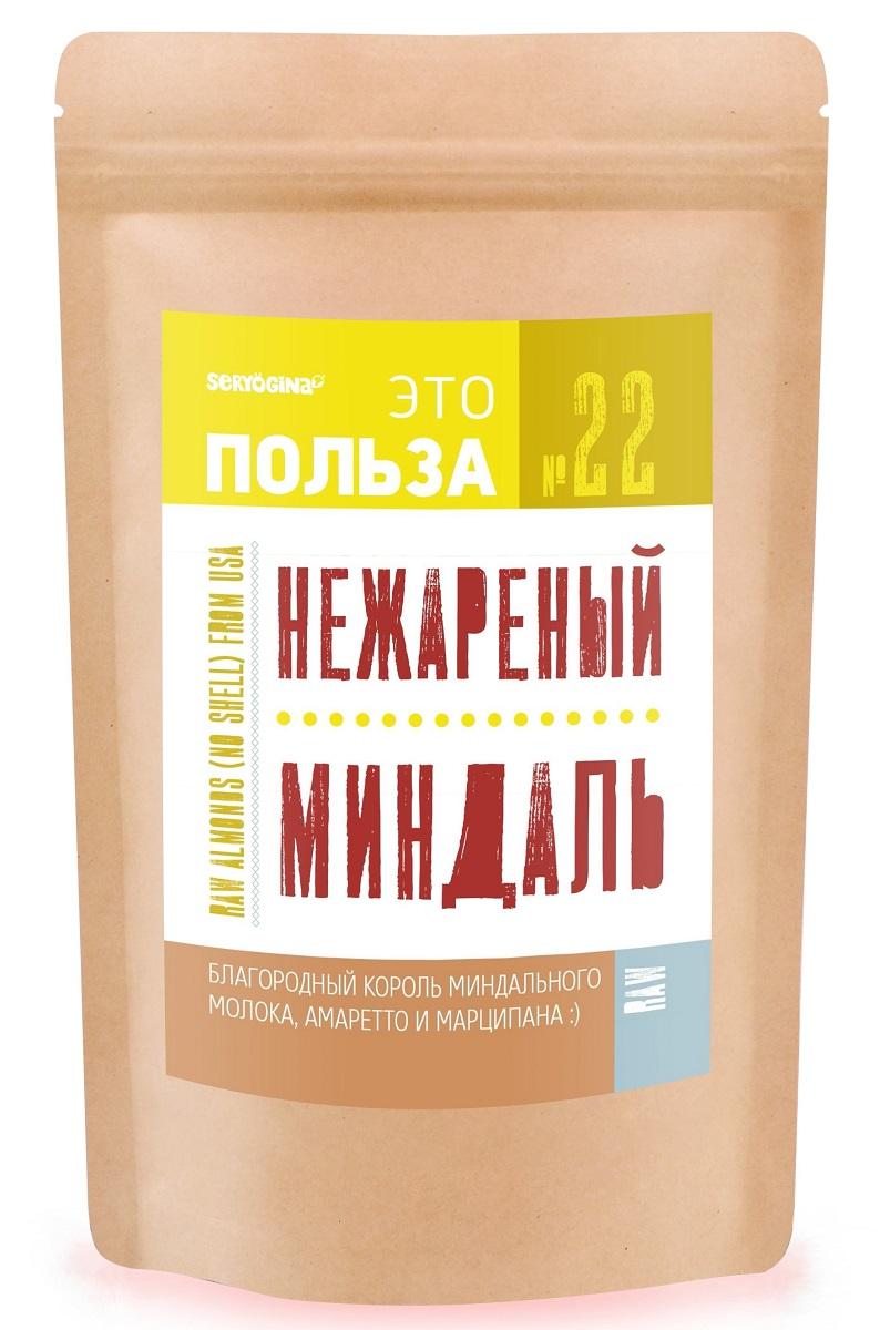 Seryogina Миндаль нежареный, 200 г0120710Сладкий вкусный миндаль. Идеален для приготовления десертов и сладостей. 40% дневной нормы кальция и магния, богат витаминами групп В и Е, белком, железом, цинком, фосфора в нем больше, чем в других орехах.