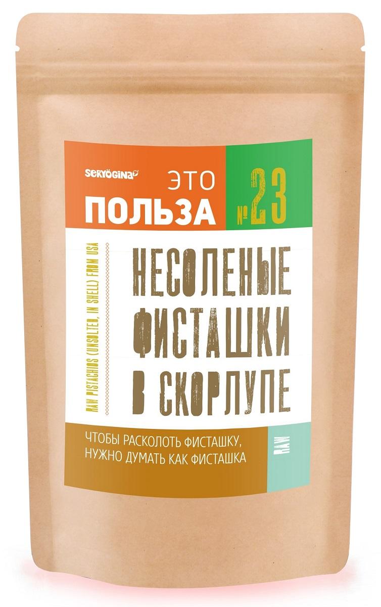 Seryogina Фисташки несоленые в скорлупе, 200 г0120710Несоленые фисташки в скорлупе богаты минералами - медью, марганцем, витаминами группы B, E, низкокалорийны - прекрасная закуска. Бодрят, тонизируют и просто приносят удовольствие.