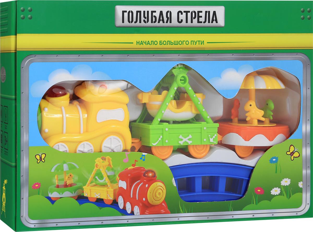 Голубая стрела Железная дорога Карусель цвет желтый салатовый оранжевый