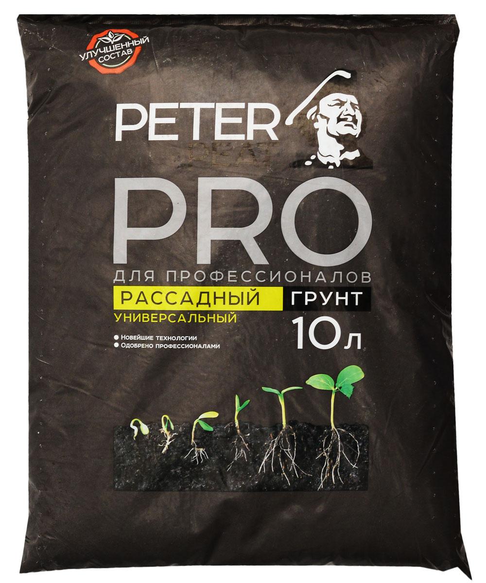 Грунт для растений Peter Peat Рассадный, 10 л8711969015999Грунт Peter Peat Рассадный – это готовый к использованию питательный торфяной грунт с гидрореагентом для выращивания рассады овощных и цветочных культур. Грунт обеспечивает получение здоровой и равномерно всходящей рассады. Продукция Peter Peat сохраняет здоровье людям и не загрязняет окружающую среду.