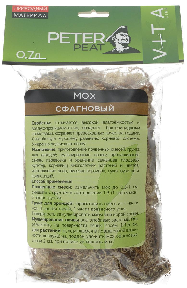 Мох сфагновый Peter Peat, 700 млGC204/30Мох сфагновый Peter Peat отличается высокой влагоемкостью и воздухопроницаемостью, обладает бактерицидными свойствами, сохраняет превосходные качества годами. Способствует хорошему развитию корневой системы. Умеренно подкисляет почву. Используется для: - приготовления почвенных смесей, грунта для орхидей; - мульчирования почвы; - проращивания семян; - перевозки и хранения саженцев плодовых культур, корневищ многолетних растений и цветов; - изготовления опор, висячих корзинок, сухих букетов и композиций.