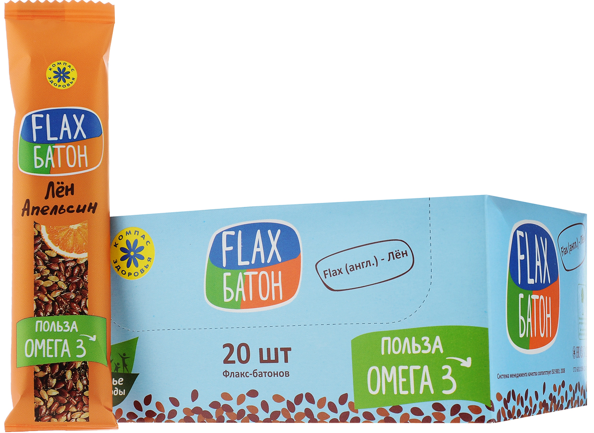 Компас Здоровья Flax батончик с апельсином, 30 г (20 шт)0120710Батончик Компас Здоровья Flax обрадует вас насыщенной теплотой чуть обжаренных льняных семечек и бодрящим вкусом настоящего апельсина. Полезная сладость для детей. Хороший десерт после тренировок и фитнеса. Лен – это высокое содержание Омега 3, селена, калия и магния, необходимых для каждой клетки человека. Пользу Флакс батона с апельсином дополняют холин и микроэлементы (цинк, медь), нужные для здоровья кожи и гормонального баланса.Идеален для тех, кто контролирует свой вес и работу кишечника.В батончике отсутствуют консерванты, красители, ГМО.Уважаемые клиенты! Обращаем ваше внимание, что полный перечень состава продукта представлен на дополнительном изображении.