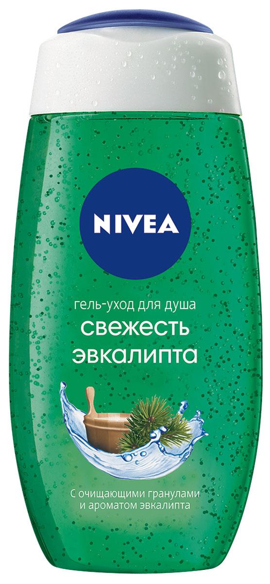 NIVEA Гель для душа Свежесть Эвкалипта, 250 мл09762, 80051Специальные гранулы геля для душа «Эффект бани» в сочетании с теплой водой обеспечивают интенсивное и при этом деликатное очищение. Аромат сосны способствует расслаблению. Чувствуешь, что рождаешься заново!•pH-нейтрально •одобрено дерматологами