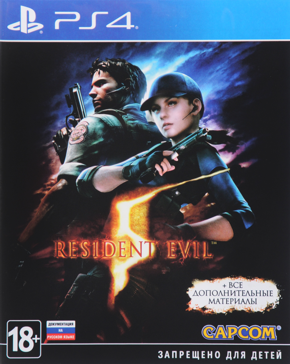Resident Evil 5 (PS4), Capcom Entertainment Inc.