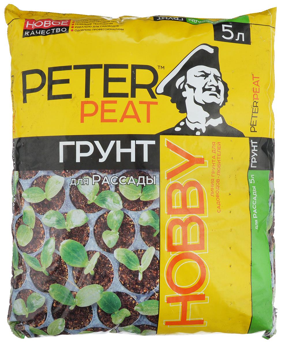 Грунт для растений Peter Peat Для Рассады, 5 лBH0119-RГрунт Peter Peat Для рассады - это полностью готовый к использованию питательный торфяной грунт. Грунт предназначен для выращивания рассады всех видов овощных и цветочных культур. Не требует дополнительного внесения удобрений, обеспечивает рассаду растений необходимым набором элементов питания на весь период развития до пересадки на основное место. Повышает всхожесть семян, приживаемость рассады.