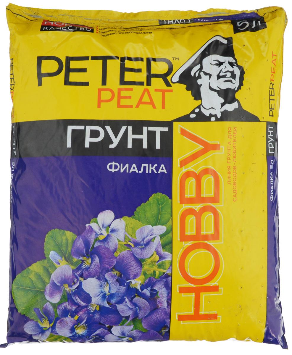 Грунт для растений Peter Peat Фиалка, 5 лRSP-202SPeter Peat Фиалка - это готовый к применению питательный торфяной грунт. Предназначен для выращивания фиалки, примулы, фуксии, цикламена, бальзамина и других корневищных и клубневых комнатных растений. Улучшает декоративные качества и обеспечивает обильное цветение.