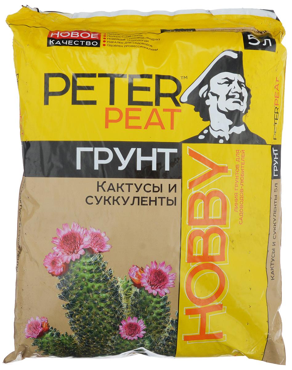 Грунт для растений Peter Peat Кактусы и суккуленты, 5 лC0042416Peter Peat Кактусы и суккуленты - это готовый к применению питательный торфяной грунт с высоким содержанием песка. Предназначен для выращивания всех видов кактусов и других суккулентов (алое, каланхоэ, очиток, молочай и др.). Легко пропускает воду, исключает переувлажнение и загнивание корневой системы. Улучшает декоративные качества.