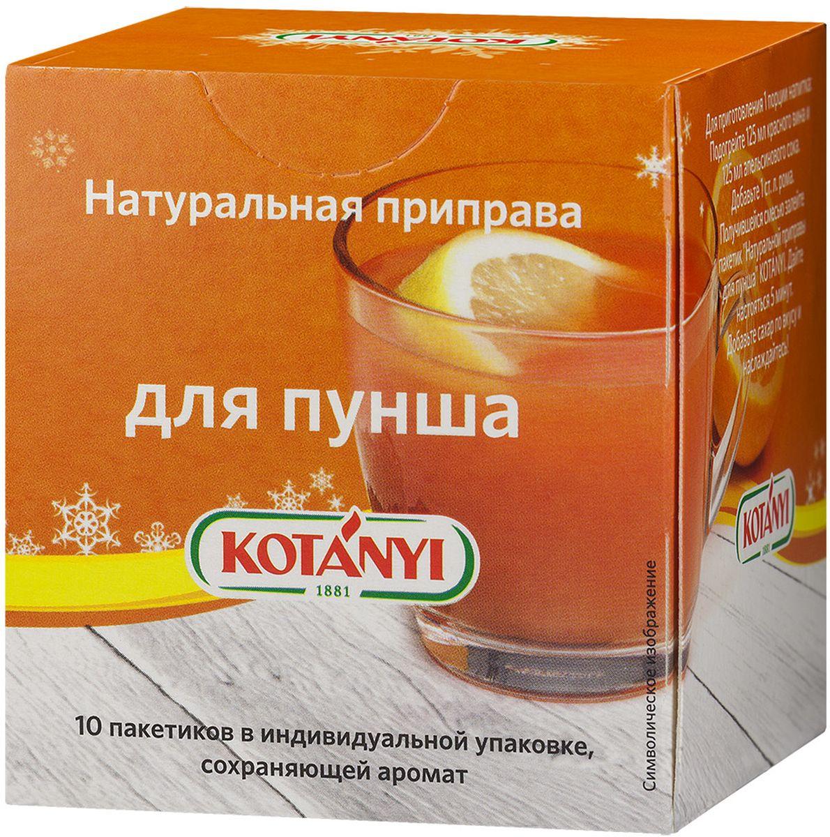 Kotanyi натуральная приправа для пунша, 10 пакетиков по 15 г0120710Корица, ароматная гвоздика, апельсиновая и лимонная цедра придают напитку типичный фруктовый вкус пунша. Вы будете в восторге от восхитительного рождественского аромата пунша Kotanyi с натуральной ванилью, имбирем и кардамоном.