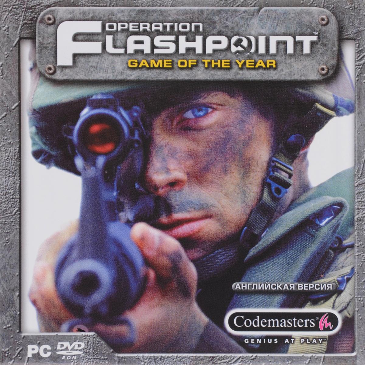 Игромания. Выбор редакции. Operation Flashpoint: Game of the Year