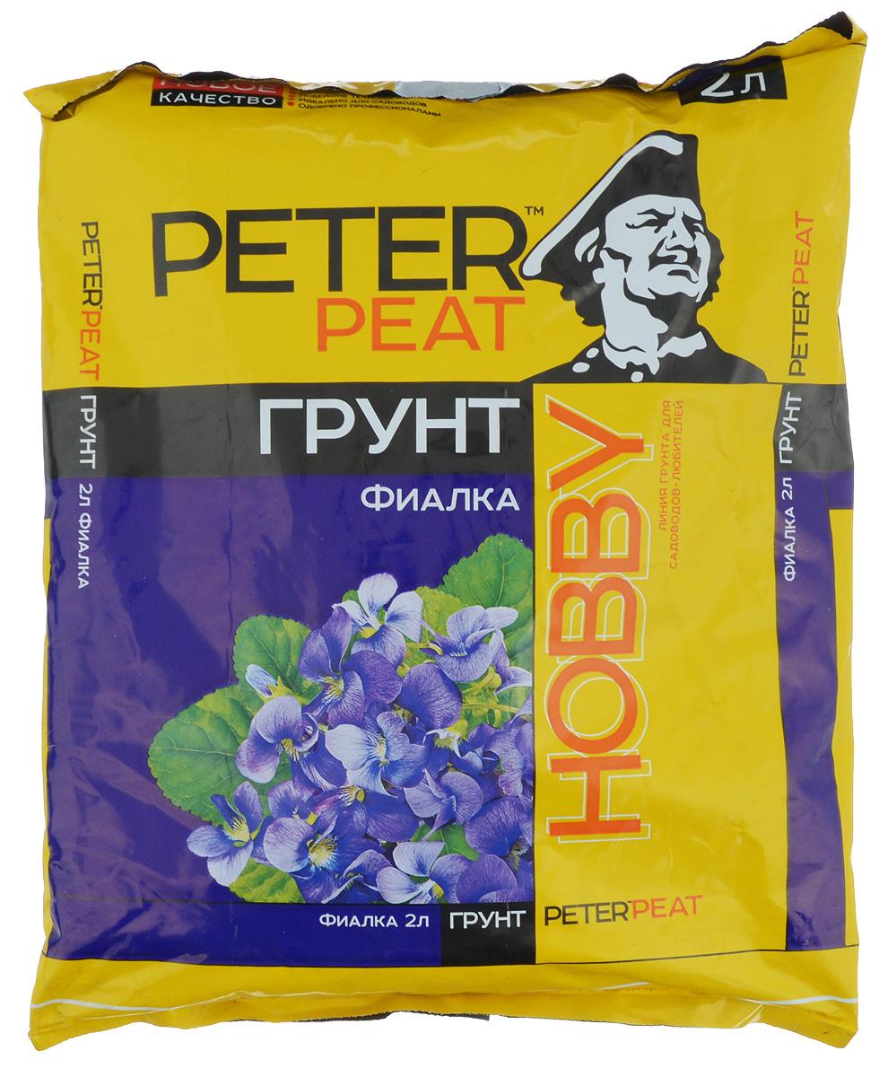 Грунт для растений Peter Peat Фиалка, 2 лC0038550Peter Peat Фиалка - это готовый к применению питательный торфяной грунт. Предназначен для выращивания фиалки, примулы, фуксии, цикламена, бальзамина и других корневищных и клубневых комнатных растений. Улучшает декоративные качества и обеспечивает обильное цветение.