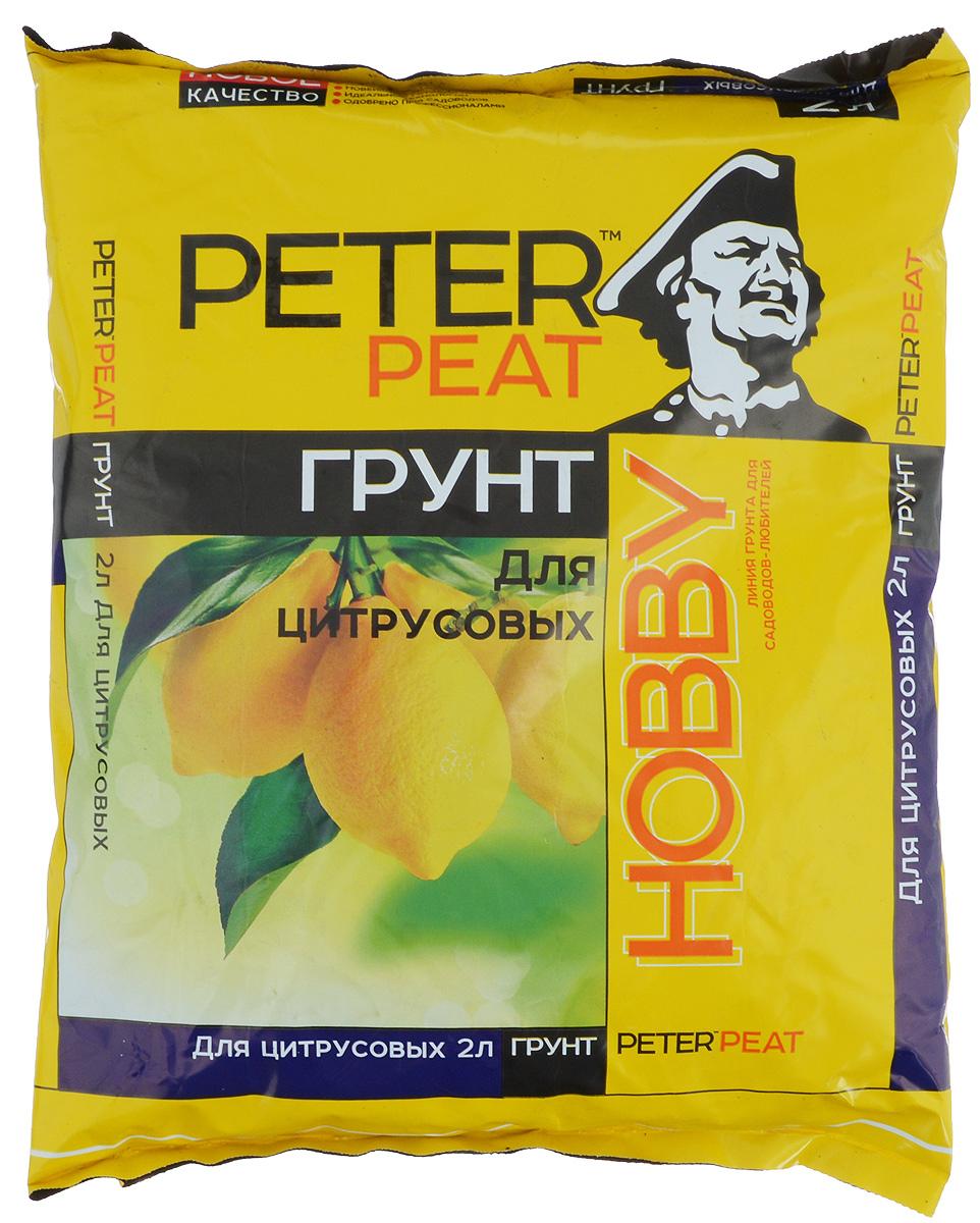Грунт для растений Peter Peat Для цитрусовых, 2 лBH0119-RPeter Peat Для цитрусовых - это готовый к применению питательный грунт. Предназначен для выращивания всех видов цитрусовых культур (лимон, мандарин и др.) в оранжереях или в горшечной культуре. Способствует приживанию растений и улучшает их декоративные качества.