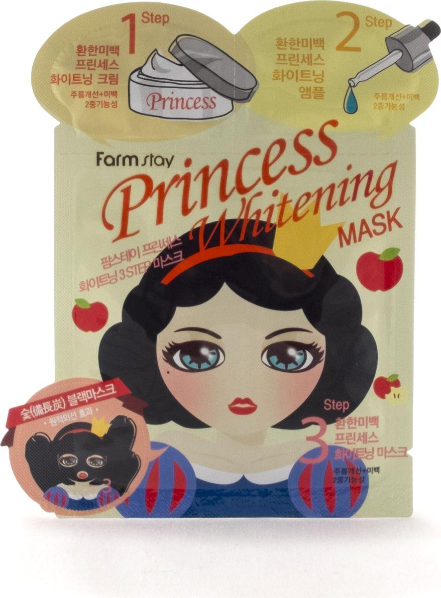 FarmStay Маска для лица трех-этапная осветляющая, 2 мл.+2 мл.+25 млM9722100Осветляющая маска для лица действует в три ступени. Шаг 1. Угольный слой маски помогает придать коже сияние, очистить ее и освежить. Благодаря углю, все загрязнения вытягиваются из кожи, возвращая ей красоту и здоровый внешний вид. Шаг 2. Обогащенная концентрированная ампульная сыворотка улучшает тонус и тургор кожи, помогает восстановить текстуру кожи, увлажнить, повысить ее плотность. Шаг 3. Крем обладает легкой, быстро растворяющейся основой, содержит аденозин, ниацинамид, для антивозрастного ухода, а также бережного осветления лица.