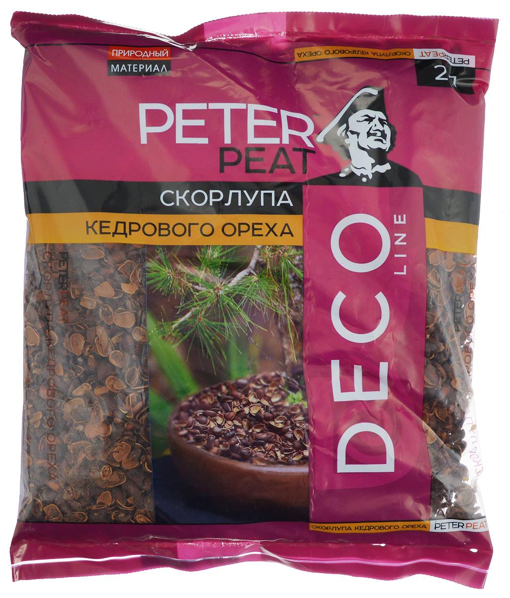 Скорлупа кедрового ореха Peter Peat, 2 лC0038550Скорлупа кедрового ореха Peter Peat - декоративный мульчирующий материал, сохраняющий влагу в почве. Защищает корневую систему растений от вымерзания, способствует росту корней. Предотвращает эрозию и засоление почвы, препятствует образования почвенной корки. Улучшает влаго- и воздухопроницаемость почвы.Скорлупа кедрового ореха используется для формирования мягкого покрытия дорожек в саду. Красивый оттенок делает этот материал идеальным средством для декорирования грядок, клумб, и других элементов ландшафтного дизайна.